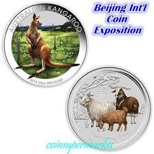 2014 Australia The Beijing International Coin Exposition 1/2oz Silver 2-Coin Set