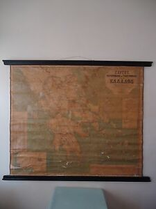 19th C ANTIQUE GREEK PULL DOWN MAP MAIL TELEGRAPHY POST MAP 59X47inch