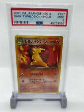 Pokemon Neo 4 Dark Typhlosion Holo PSA 9 Japanese