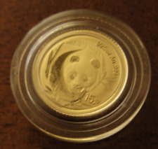 China 2007 2003 Design Gold 1/25 oz 15 Yuan Panda 25th Anniversary PROOF