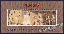 China PJZ-7 Bangkok '97 Stamp Expo Overprint 1993-13 MS