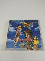 PC Engine Super CDrom2 - Cosmic Fantasy 4 - Japan Import