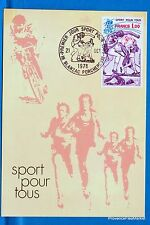 SPORT POUR TOUS   FRANCE  Carte Postale Maximum FDC Yt C 2020