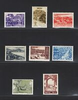 Portuguese Macau Stamps | 1950-51 | Local Motifs | MNH and MH OG #341-348