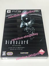 [New] Biohazard HD Remaster Collector's Package - PS3 [DLC included] [Japan]
