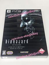 [NEU] Biohazard HD umzugehen Collector's Paket-PS3 [DLC enthalten] [JAPAN]