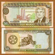 Turkmenistan, 50 Manat, 1995, Pick 5 (5b), Ex-USSR, UNC