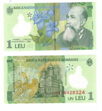 ROMANIA 1 Lei POLYMER Banknote (2018/2019) P-new UNC Paper Money