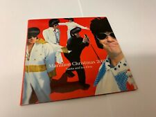 MARILLION SANTA AND HIS ELVIS CHRISTMAS CD 2002 FAN CLUB EXCLUSIVE [B15]