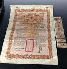 1898 Chinese Imperial bond for 100 pounds sterling-in gold loan 4 1/2%