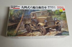 Fine Molds No. FM31 | 1:35 Imperial Japanese Army Type 94 6-Wheeled Truck