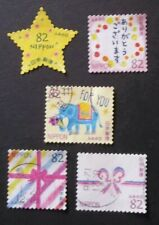 JAPAN USED 2017 LETTER WRITING DAY 82 YEN 5 VALUE VF COMPLETE SET SC# 4131 -4135