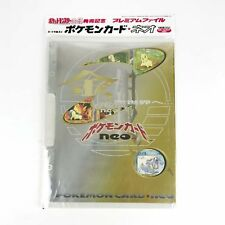 Sealed Japanese Neo Genesis Premium File Folder 9 Promo Pokemon Cards