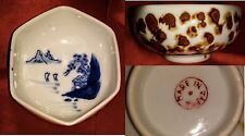 Japanese Hexagon Bowl Blue & White with Tortoise Exterior Hand-painted & Signed