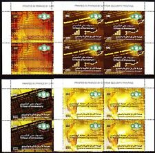 UAE 2010 ** Mi.990/93 Bl/4 Investitionsschutz Securities & Commodities Authority