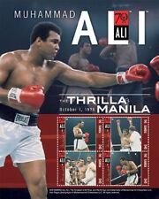 Gambia 2012- Muhammad Ali Thrilla in Manila Stamp Sheet of 4 MNH