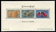 CAMBODIA 111a (Mi B23) - Food Produce 'Souvenir Sheet' (pb22237)