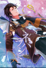Tales of Xillia Doujinshi Alvin (Alfred) Neverland 30