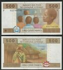 CENTRAL AFRICAN STATES - EQUATORIAL GUINEA (F) - 500 Francs 2002 UNC Pick 506F