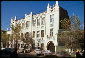 Office Building,Peace Prospekt,Krasnoiarsk,Russia,William Craft Brumfield 9659
