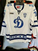 OVECHKIN #32- DINAMO MOSCOW KHL PRO LUTCH ICE HOCKE JERSEY