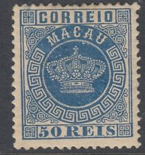 Macao : 1885 50r blue perf 12 1/2 Sg 24 mint