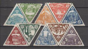 Italy Cinderellas Poster Seal Stamp Sicilia Calabria 1908 Earthquake aid Germany