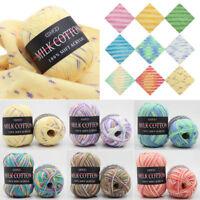 Mixed Colors 50g Knitting Crochet Milk Soft Baby Cotton Wool Fancy Yarn Knitwear
