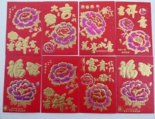 180 PCS Boutique Lucky Money Envelopes (Red Packet Hong Bao),Pretty Peony Flower