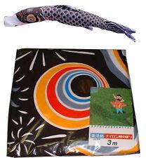 KOINOBORI 300cm BLACK CARP STREAMER Children's Day Tapestry Japan Nippon mingei