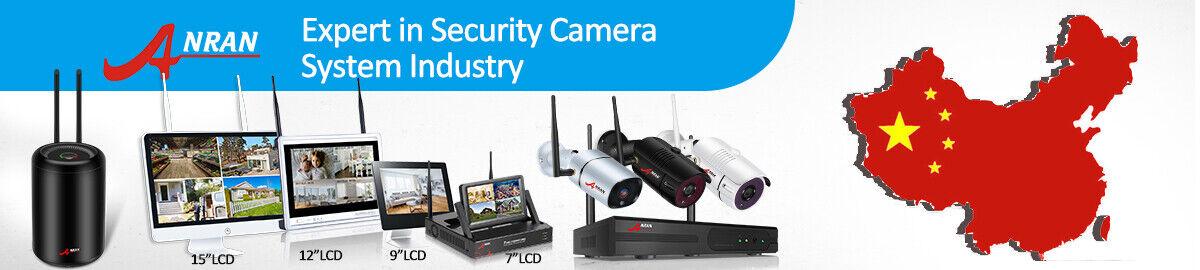 Good-CCTV-Deal