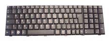 Chicony MP-032360033472 Tastatur für Amilo Xi 2528 ungarisch QWERTZ 10600821387