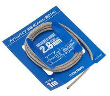 Tamiya 1/24 Braided Hose 2.6mm 12663 TAM12663