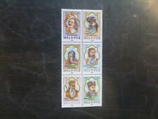 MOLDOVA 1993 PRINCES OF MOLDOVA STRIP 6 MINT STAMPS MNH