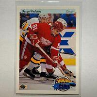 Sergei Fedorov 1990-91 Upper Deck Young Guns Rookie Card RC #525 Red Wings HOF