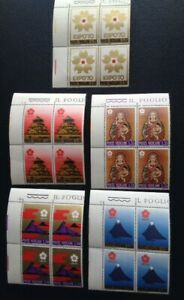 Vatican City 1970 EXPO set of unhinged mint stamps in blocks of 4