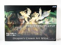 3 - 7 Days | Atlus Dragon's Crown Art Book from JP