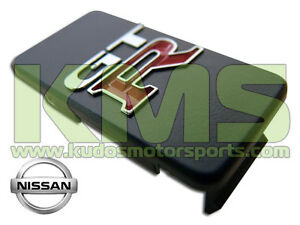 """GTR"" Coin Slot Cover to suit Nissan Skyline R33 GTR"