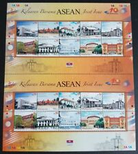 2007 Malaysia ASEAN Joint Issue Architecture Buildings 20v Stamps Full Pane