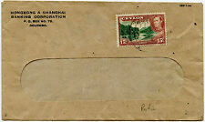 CEYLON PERFIN KG6 HONGKONG + SHANGHAI BANK on WINDOW ENVELOPE