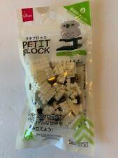 Petit Block Hedwig like Owl, Wild Animals (Jungle)-3 building blocks by Daiso