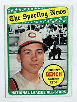 1969 Topps Johnny Bench #430 All-Star Cincinnati Reds Hall of Fame