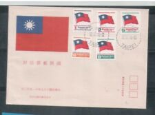 Taiwan RO China, 1978 National Flag FDC