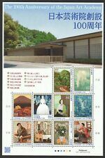 JAPAN 2019 100TH ANNIVERSARY OF JAPAN ART ACADEMY SOUVENIR SHEET 10 STAMPS MINT