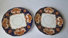 "Royal Albert HEIRLOOM Bone China Bread & Butter Plates England 6 3/8"" ~ Lot of 2"