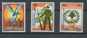 [P561] Lebanon 1984 Lebanese army good set very fine MNH stamps