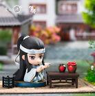 Original Grandmaster of Demonic Cultivation Lan Xichen PVC Figure Doll Toy MDZS