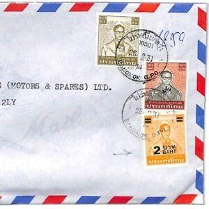 CF194 Thailand Cover 1980s Air Mail 12.50b Rate Hants
