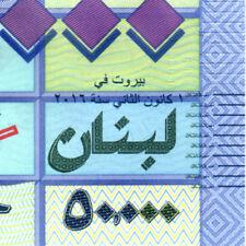 2016 Lebanese 50000 Livres NEW DATE UNC      Liban Libanon