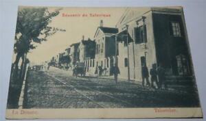 SALONICA CUSTOMS SALONIQUE LA DOUANE POSTCARD WW1 1916         843
